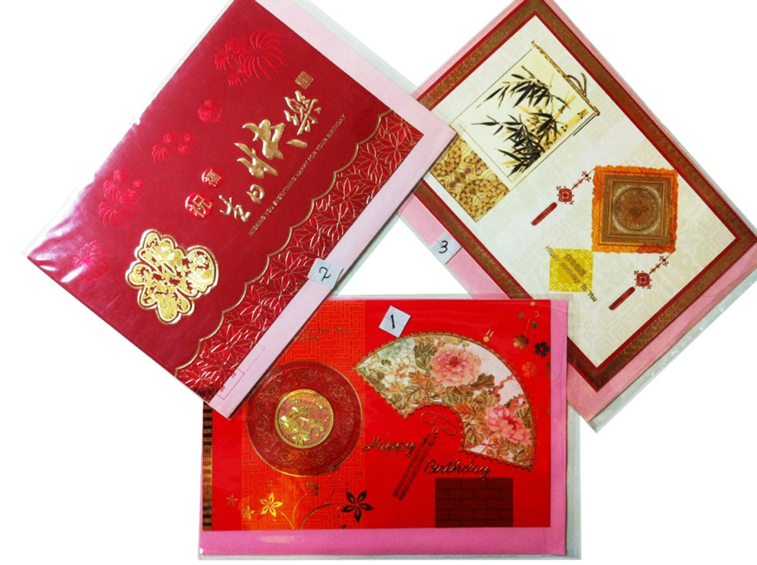Birthday Cards Chinese Style Greeting Card FREE UK Delivery Amazoncouk Office Products