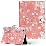 igcase Qua tab PX au LGエレクトロニクス Quatab LGT31 タブレット 手帳型 タブレットケース タブレットカバー カバー レザー ケース 手帳タイプ フリップ ダイアリー 二つ折り 直接貼り付けタイプ 000994 フラワー 桜 ピンク