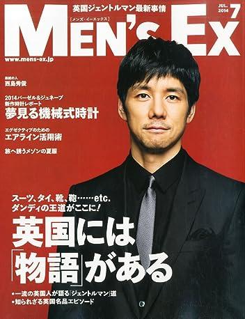 Men's EX(メンズ・イーエックス) 2014年7月号