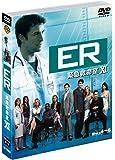 ER 緊急救命室 11thシーズン 後半セット (13~22話・3枚組) [DVD]