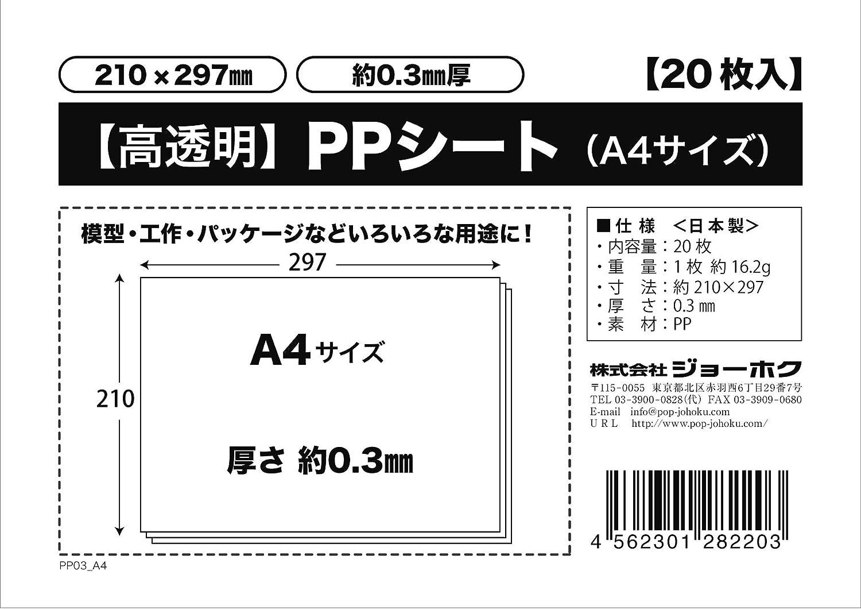サイズ 寸法 a4