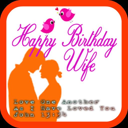 - Happy Birthday Wife