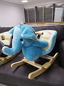 DanyBaby Limited Edition Special Embroidered Words I Love My Baby Ultra Soft Rocking Animal Ride On Toy Plush Elephant Chair for Kids and Babies ASTM Safety Approved