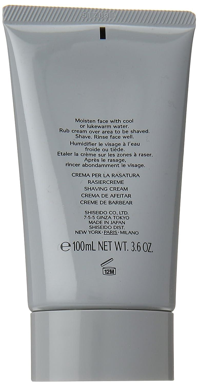 ba0834d46aad Shiseido Men Shaving Cream for Men, 3.6 Ounce