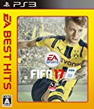 FIFA 17 EA BEST HITS