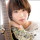 START LINE 〜時の轍〜 White Ver.(DVD付)