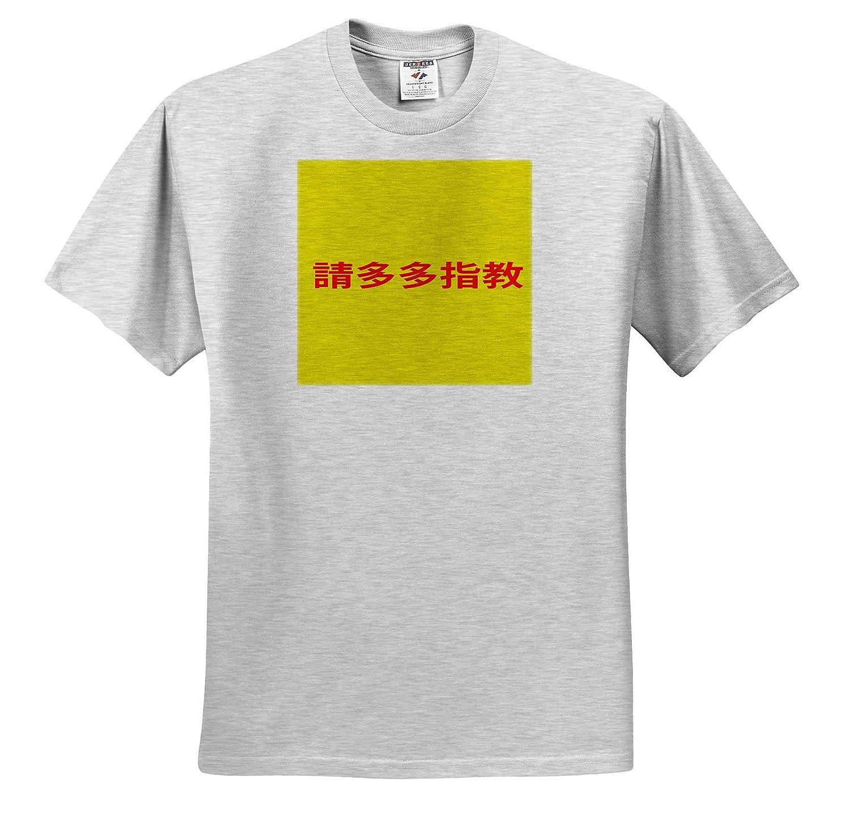 Please Advice me 3dRose Kike Calvo Popular Chinese Expressions T-Shirts