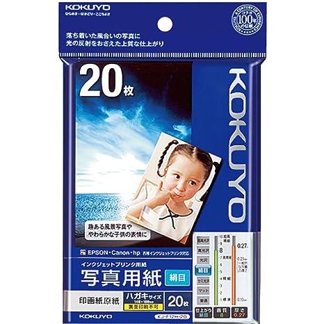 Amazon.com: Kokuyo de inyección de tinta papel fotográfico ...
