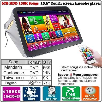 Amazon com: 6TB HDD,150K Touch Screen Karaoke Player