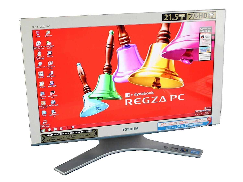 【在庫僅少】 [ WPS celeron Office ] 21.5インチ 東芝 B800 REGZA PC D711/T3DW celeron B800 1.50GHz メモリ4GB HDD1TB Windows7 21.5インチ 1920×1080 [ DVDマルチ/無線LAN ] B07NV3M2Q6, ツガマチ:8d7daacf --- arbimovel.dominiotemporario.com