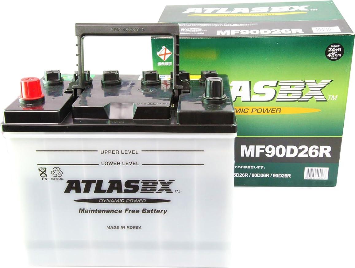 太鼓腹縞模様の頭Panasonic (パナソニック) 国産車バッテリー Blue Battery カオス 標準車(充電制御車)用 N-100D23R/C7