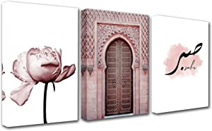 Pink Islamic Calligraphy Nordic Wall Decor 3 Pieces Canvas Wall Art for Living Room Decor Allah Arabic Calligraphy Flower Islamic Arabic Muslims Room Wall Pictures Kitchen Artwork Framed 42x20 Inch