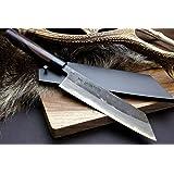 Yoshihiro Mizu Yaki Blue High Carbon Steel Black Forged Kiritsuke Japanese Multipurpose Chef Knife 8.25 In with Lacquered Nuri SayaN