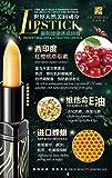 Legend Age Health Beauty Lip Balm / Stick / Mask 3-in-1 (4pcs pack)