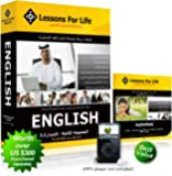 English (US) for ARABIC Speakers - THE COMPLETE SET - V2.2