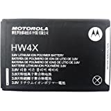 Motorola HW4X SNN5906A 1735 mAh Battery Sealed in Retail Packaging for Motorola Atrix 2 MB865 / Droid Bionic XT875