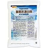 酸素系漂白剤 5kg [02] 過炭酸ナトリウム100% 過炭酸ソーダ 凄い破壊力 洗濯槽クリーナー NICHIGA(ニチガ)