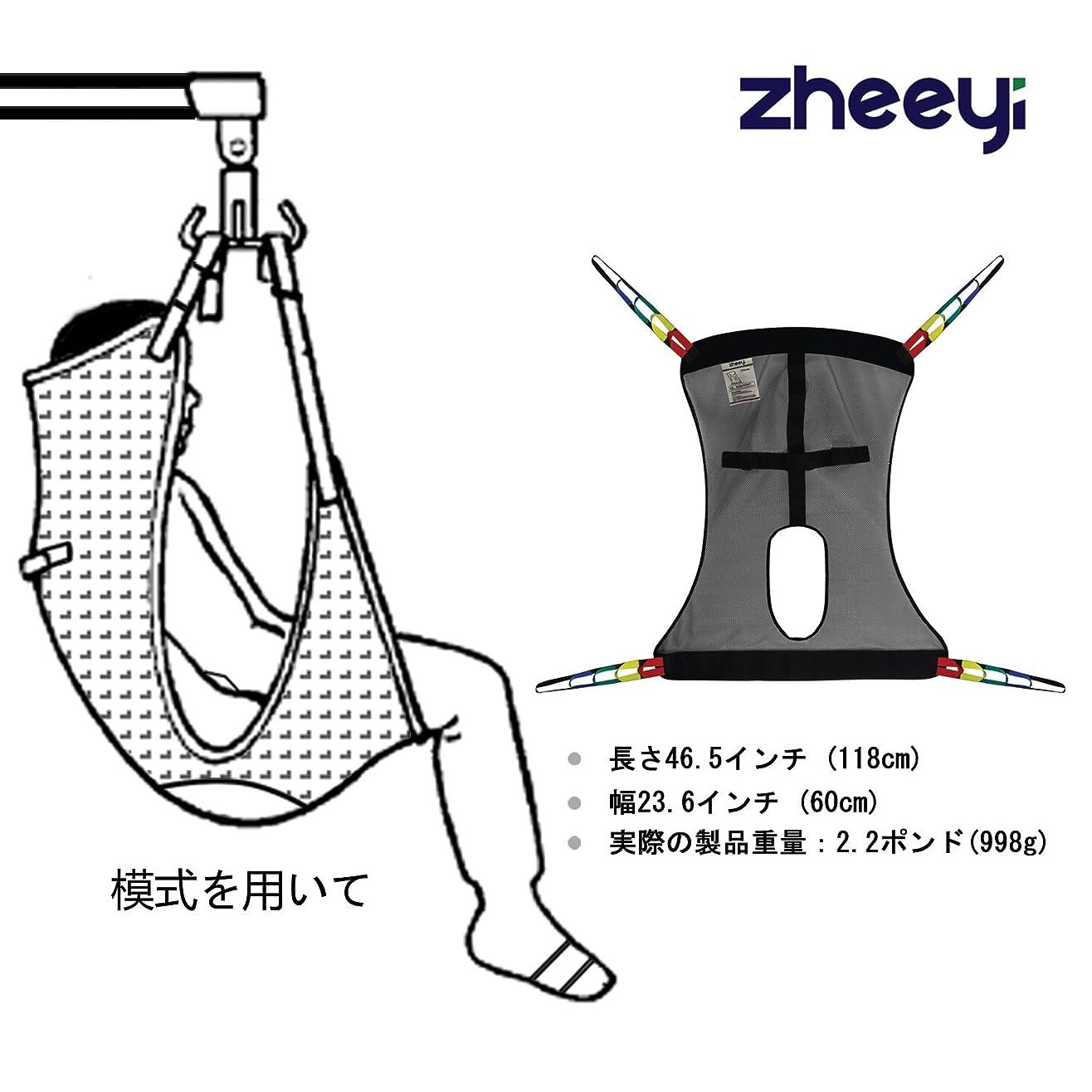 立ち寄る冷蔵する死介護用リフトスリング 全身タイプ トイレ用開口部付き メッシュ素材 Mサイズ (ブルー)