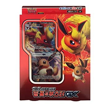 Pokemon Cartas Sun & Moon Enhanced Starter Set Corea Ver TCG ...