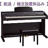 【配送/組立設置料込み】 Roland / ローランド 電子ピアノ RP501R - CRS (クラシックローズウッド調仕上げ)