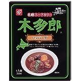 札幌スープカリー 木多郎 ハンバーグ 310g
