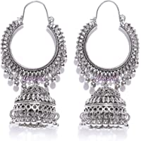 YouBella Stylish Party Wear Afghani Jewellery Oxidized Silver Jhumkis Earrings for Women (Silver)(YBEAR_32197)