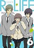 ReLIFE 6(完全生産限定版) [Blu-ray]