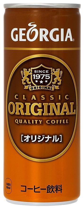 Review Georgia coffee original 250g