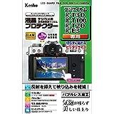 Kenko 液晶保護フィルム 液晶プロテクター FUJIFILM X-T30/X-T100/X-E3/X-T20/X-T10用 KLP-FXT30
