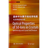晶体中3d离子的光学性质:光谱和晶场分析(英文)