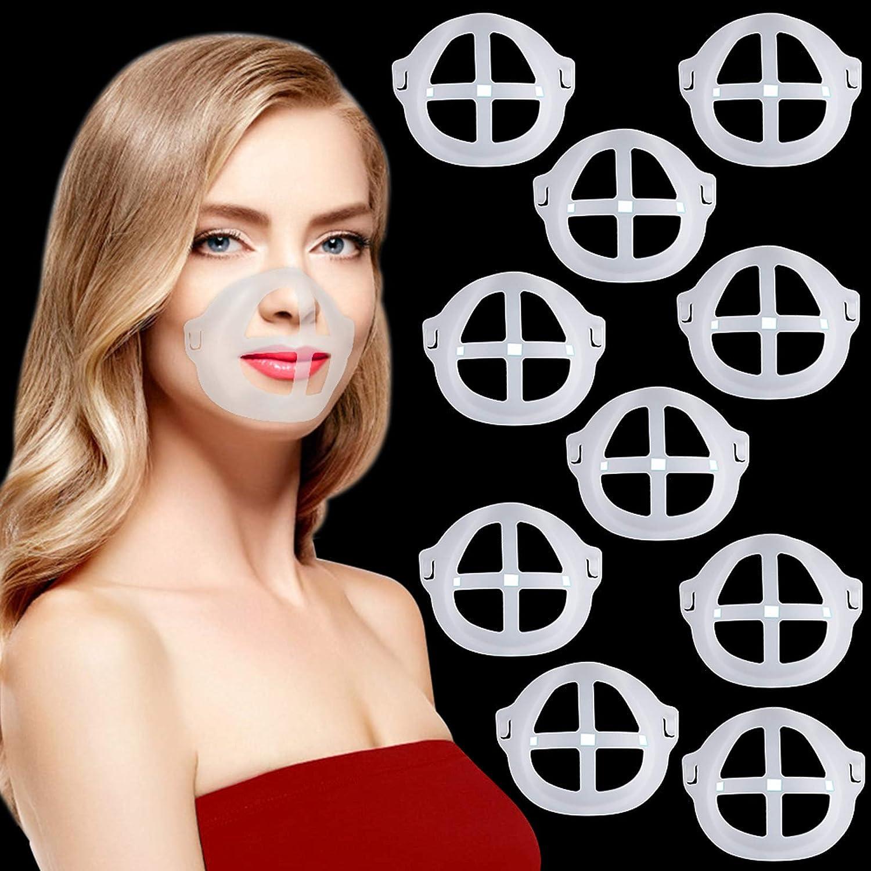 TOOVREN Mask Guard Upgraded Mask Bracket Internal Support Frame PE Mask Bracket Face Mask Inner Support Frame Mask Insert for Men Women Plus Size 10 PCS : Sports & Outdoors