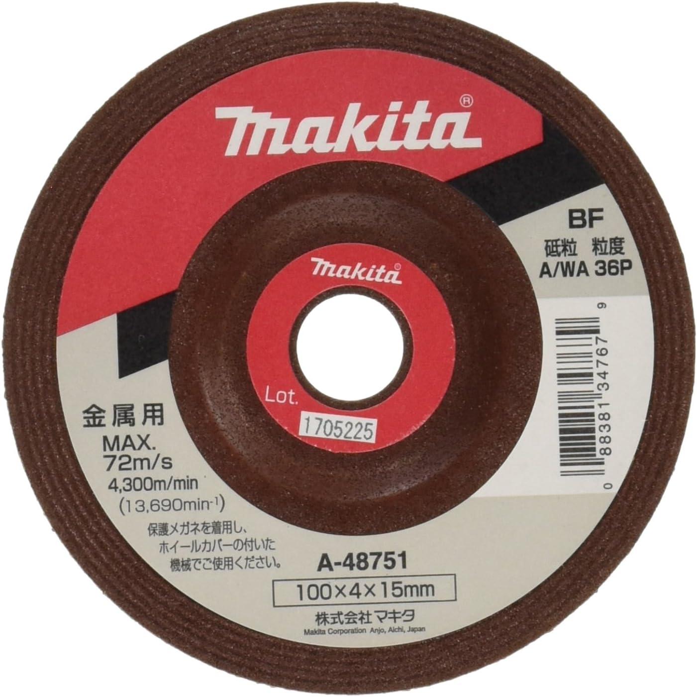 マキタ(Makita) 研削砥石(オフセット砥石) 直径100mm 粒度36P (5枚入) A-48751