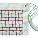 DOURR Badminton Net, Outdoor Indoor Sports Classic Badminton Replacement Net with Steel Cable Ropes for Backyard Beach…