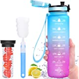 Favofit Water Bottle with Fruit Infuser, 32 oz Motivational Water Bottle with Time Marker & Cleaning Brush, Reusable & BPA Fr