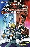 遊☆戯☆王5D's 7 (ジャンプコミックス)