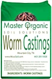 Lower Price + Higher Quality - MOSS Premium Organic Worm Castings - 7, 18, 33, and 2,500 lb Bags