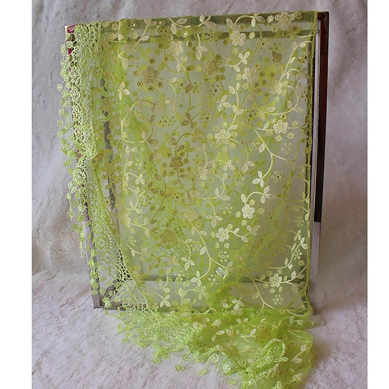 (Foreveryang)Women Velvet Lace Rose Flower Triangle Scarf Chic Tassel Stylish Shawl - Green