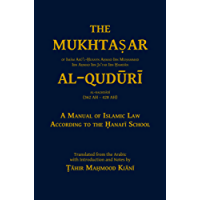 The Mukhtasar Al-Quduri (English Edition)