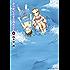 からかい上手の高木さん(6) (ゲッサン少年サンデーコミックス)