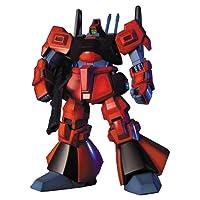 Gundam RMS-099 Rick Dias Quatro Custom HGUC 1/144 Scale