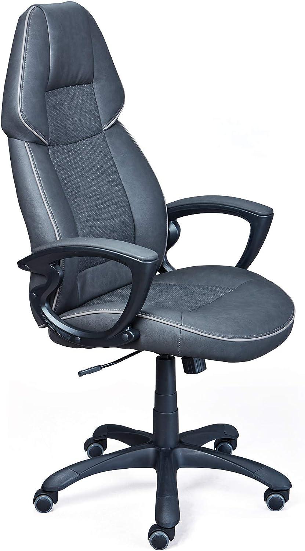 Inter Link Drehstuhl Bürostuhl Chefsessel in Schwarz und