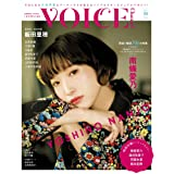 VOICE Channel Vol.4 (COSMIC MOOK)
