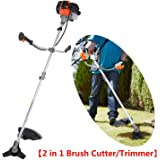 42CC 1.68HP 2-Stroke Gas-Powered Straight Shaft String Trimmer 17-Inch (2 in 1 Brush Cutter/Trimmer)