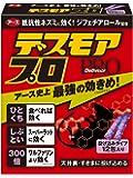 アース製薬 デスモアプロ 投げ込みタイプ ネズミ駆除剤 12包入