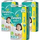 【ケース販売】 パンパース オムツ テープ さらさらケア L(9~14kg) 204枚 (68枚×3パック)