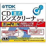 TDK CDレンズクリーナー CD-WLC8G