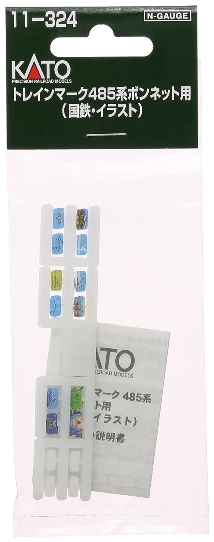 KATO Nゲージ トレインマーク 485系 ボンネット用 国鉄イラスト 11-324 鉄道模型用品 B008R7X320