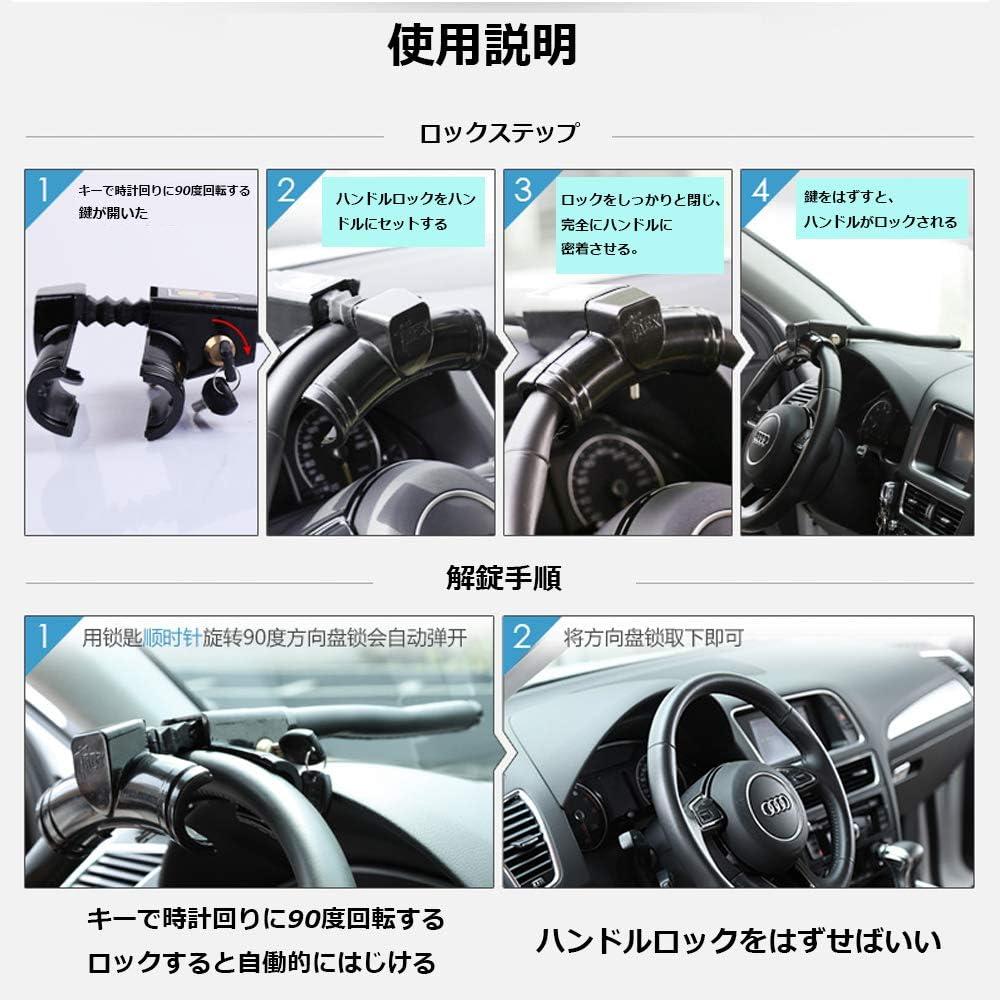 Anti-Theft Car Steering Wheel Lock Premium Quality Strong Durable Wheel Lock Cylinder Key Heavy Duty