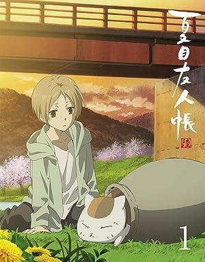 夏目友人帳 陸 Blu-ray Disc Box