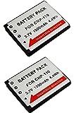 NinoLite NP-110 NP-160 互換 バッテリー 2個セット カシオ EXILIM EX-FC500S EX-ZR60 EX-ZR50 対応 np110casiox2_t.k.gai